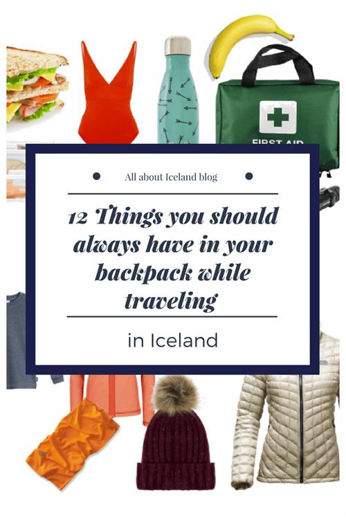 冰岛旅行必备的12件物品